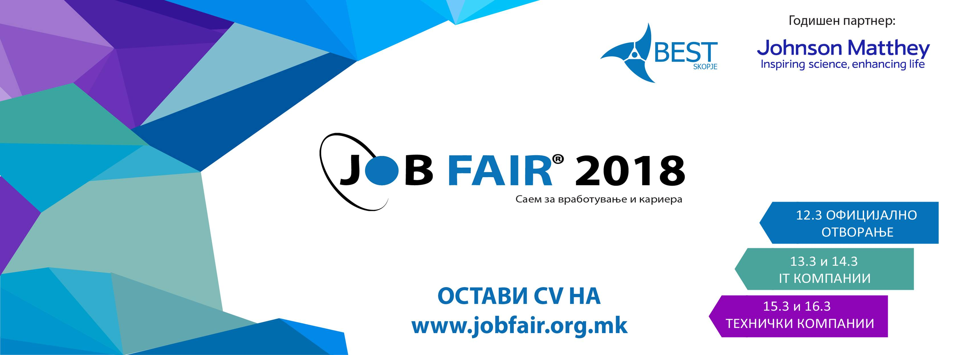 HASELT @ Job Fair 2018